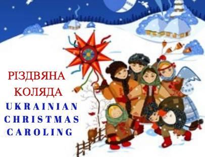 Ukrainian Christmas Caroling